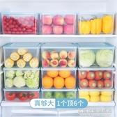 保鮮盒冰箱專用放食物蔬果居家餐盒冷藏盒收納盒置物盒透明防塵 名購居家