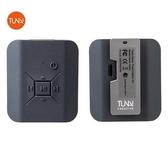 TUNAI SQUARE 高音質隨身藍牙音樂接收器GT0070101