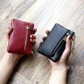 新品短款錢包女時尚零錢包硬幣包簡約卡包女士素面軟皮鑰匙包