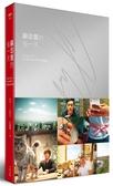 (二手書)蘇志燮的每一天:2008-2015 So Ji Sub's History Book(紅色溫度 收藏版..
