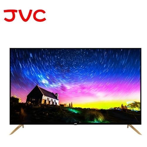 新機特價2台*畫質很棒【日本JVC】55吋4K液晶電視4核心晶片WiFi 無線智慧聯網 愛奇藝《55X》保固三年