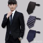 領帶 商務正裝拉鏈黑色懶人上班男士職業結婚學生易拉得領帶 QQ11277『bad boy時尚』