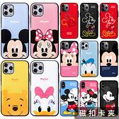 韓國 迪士尼 手機殼 磁扣卡夾│LG G8 VELVET V50 V50S G8X