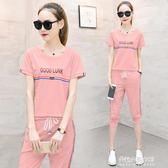 運動套女新款韓版潮短袖七分褲時尚休閒跑步服寬鬆兩件套  朵拉朵衣櫥
