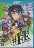 現貨中 Wii U遊戲 幻影異聞錄 #FE Genei Ibun Roku # FE日文日版【玩樂小熊】
