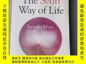 二手書博民逛書店Spiritual罕見Lectures:The Seon Way