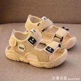 夏新款男童涼鞋1-7歲小男孩牛筋底包頭涼鞋防滑軟底寶寶學步