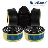 【醫碩科技】藍鷹牌NP-306澳規雙濾罐式防毒口罩搭RC-202濾罐 一般有機氣體/異味 1組NP-306*RC-202