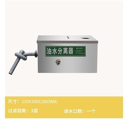 餐飲油水分離器不銹鋼隔油池商用小型飯店廚房污水處理水油濾油器 酷男精品館