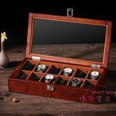 木質制天窗帶鎖扣手錶盒首飾品手串鏈收納藏儲物展示盒子 【快速出貨】