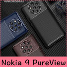 【萌萌噠】諾基亞 Nokia 9 PureView 時尚經典商務新款 碳纖維紋 創意甲殼蟲 全包軟殼 手機殼 手機套