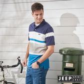 【JEEP】時尚潮流拼接短袖POLO衫-藍