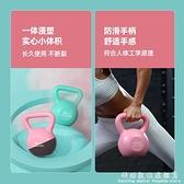 朗威壺鈴健身女性男士家用啞鈴競技浸塑壺鈴球提壺啞鈴5-20磅器材 科炫數位