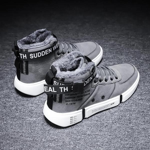 馬丁靴 冬季雪地靴男鞋2020新款加厚東北棉靴子加絨保暖棉鞋馬丁短靴冬鞋【免運]