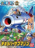 組裝模型 海賊王 喬巴機器人3號 喬巴潛水艇 TOYeGO 玩具e哥