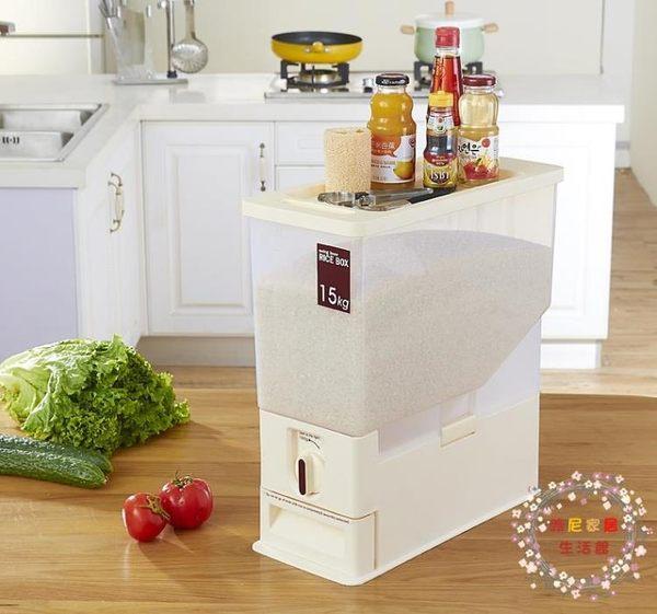 防潮箱日式自動計量米桶15kg/30斤塑膠儲米箱米缸廚房防潮防蟲裝米裝面 XW全館免運