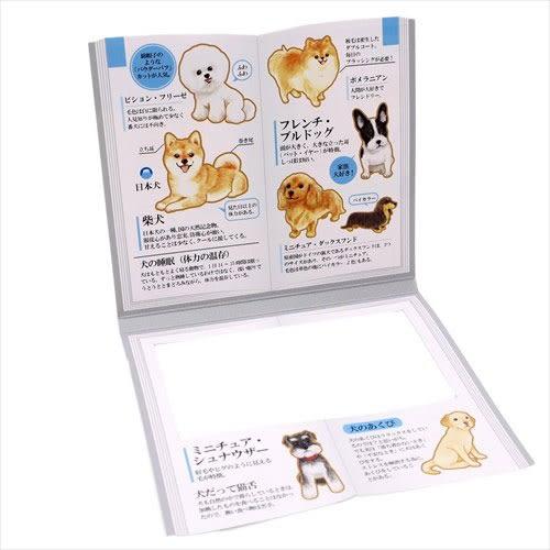 大人圖鑑散裝貼紙包-日本製-30枚入(小狗篇)★funbox★KAMIO_KM08122
