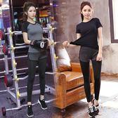 特價新品 夏季新款瑜伽服套裝 專業健身房運動跑步專業速干背心兩件套