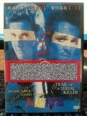 影音專賣店-P10-282-正版DVD-電影【人皮檔案】-克里斯潘 珍妮佛戴爾