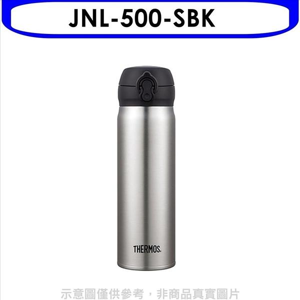 膳魔師【JNL-500-SBK】500cc彈蓋超輕量(與JNL-502/JNL-503同款)保溫杯