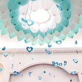 亞光氣球婚房裝飾生日派對布置浪漫心形裝飾五角星雨絲吊墜套餐