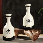 18年新款1斤裝創意裝飾陶瓷空酒瓶空瓶白酒瓶酒壇子酒壺密封第七公社