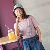 《AB7479》台灣製造.拼接條紋口袋T恤上衣 OrangeBear