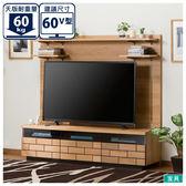 ◎歐風磚牆造型電視櫃 BLORICK 150 SET LBR NITORI宜得利家居