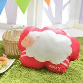 義大利Fancy Belle X Malis《數羊》數位造型抱枕 45*36CM