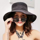 遮陽帽 戶外防曬沙灘帽 可折疊太陽帽【非凡上品】z282
