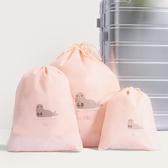 束口袋 密封袋 抽繩袋 整理袋 旅行 鞋袋 行李箱 收納 分類袋 抽繩收納袋(小)【A007】生活家精品
