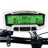 自行車碼錶里程錶山地車夜光防水中文無線碼錶里程錶騎行裝備 樂活生活館