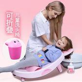 兒童洗頭躺椅洗發床可摺疊加大號家用加厚寶寶嬰兒洗頭椅神器小孩 卡布奇诺HM