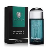 Lamborghini 藍寶堅尼 活躍世代男性淡香水(75ml)-原廠公司貨【ZZshopping購物網】