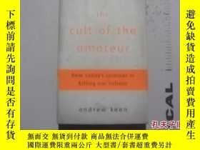 二手書博民逛書店the罕見cult of the amateurY207801