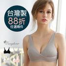 唐朵拉 無鋼圈內衣台灣製-前胸交叉舒適設...