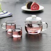 茶壺單人260ml耐熱高溫玻璃迷你花茶泡茶壺透明功夫茶具小號茶壺過濾 年終尾牙交換禮物