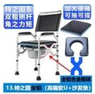 老人坐便椅可折疊孕婦坐便器移動馬桶大便座椅子成人【13 特之固全鋁】