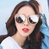 貓眼墨鏡新款個性眼鏡時尚復古粉色明星款太陽鏡女韓版潮長臉   衣櫥秘密