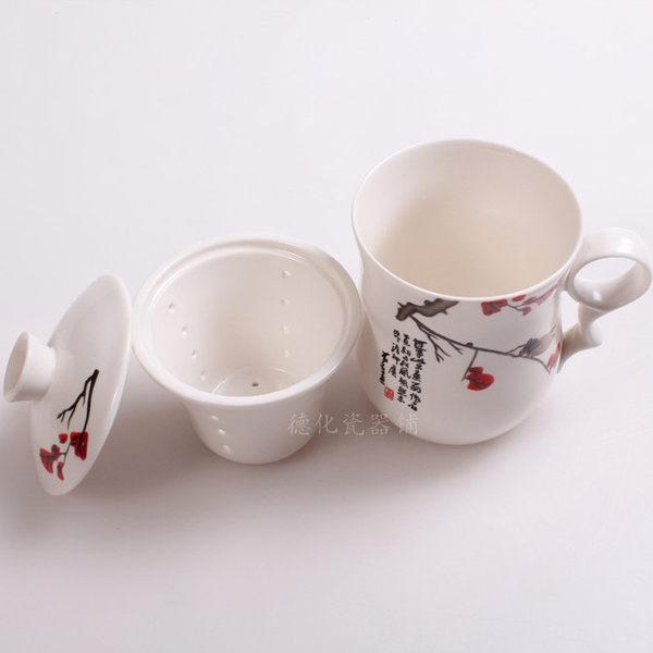 瓷器鋪 辦公用品 陶瓷杯 個人杯 茶杯 知了休閑杯