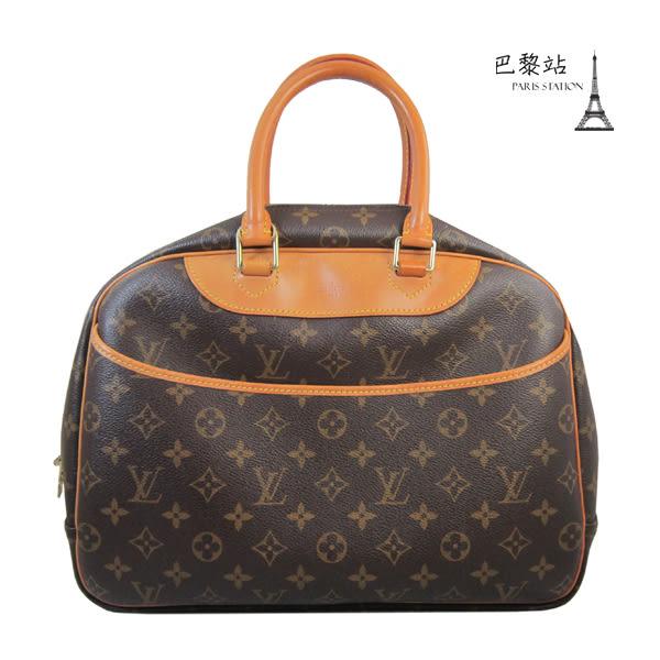 【巴黎站二手名牌專賣店】*現貨*LV 路易威登 真品*M47270經典花紋DeauvilleGM大珍包手提包