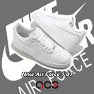Nike 休閒鞋 Air Force 1...