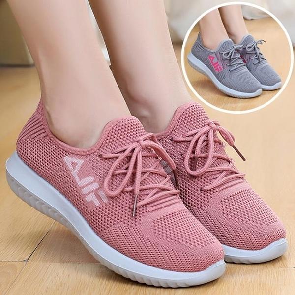 秋季新款女鞋老北京布鞋女單鞋休閒鞋媽媽鞋運動鞋布鞋女鞋