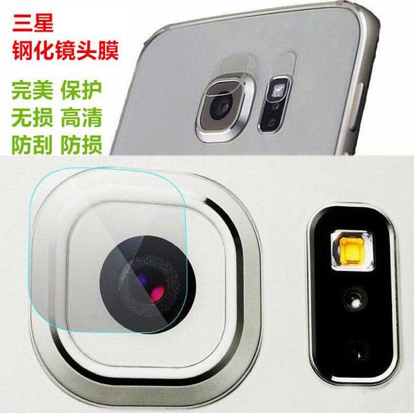 [24H 現貨快出] 三星 samsung S8 s8 plus 後攝像頭 鏡頭 保護膜 閃光 貼膜
