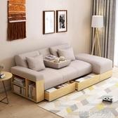 沙發 奧古拉日式北歐布藝沙發床兩用可折疊多功能小戶型雙人懶人沙發