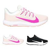 NIKE WMNS QUEST 2 女慢跑鞋(免運 跑步 訓練 健身≡體院≡ CI3803