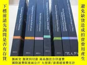 二手書博民逛書店Brill(博睿)出版社罕見系列叢書 7冊 英文版Y16690