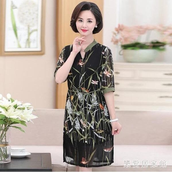 大尺碼媽媽洋裝 夏裝高貴女人夏季裙子中年女裝新款過膝婦女衣服 QG23586『樂愛居家館』
