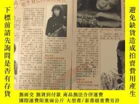 二手書博民逛書店罕見劉雪華新加坡報道(代)Y357108