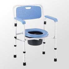 均佳JCS-101 鐵製硬墊收合便器椅